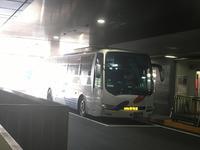 川崎鶴見臨港バス(横浜駅YCAT→かわさきファズ) - 日本毛細血管