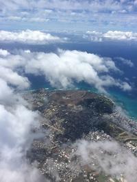 ハワイ:飛行機から見る景色 - 転々娘の「世界中を旅するぞ~!」