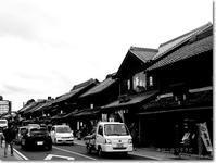 【ふ】古い街並み:ふるいまちなみ - ネコニ☆マタタビ