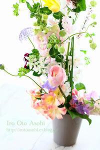 心踊る春色アレンジメント - 色音あそび