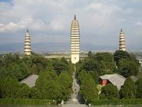 大理の崇聖寺三塔 - 中国探検想い出日記
