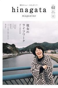 """""""style 377 #hinagatamagazine""""ってこんなこと。 - THE THREE ROBBERS ってこんなこと。"""