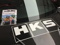 「XaCAR 86 & BRZ」86ツインターボで最高速アタック - HKSの直販店 HKSテクニカルファクトリーのblog。商品販売、取付お任せください。048-421-0508