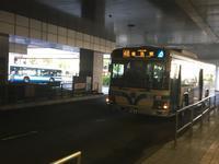 横浜市営バス(東神奈川駅前→横浜駅前) - 日本毛細血管