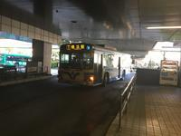 横浜市営バス(川崎駅西口→横浜駅前) - 日本毛細血管