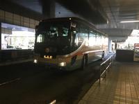 小湊バス(木更津駅東口→横浜駅) - 日本毛細血管