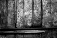 Reflection - Gomazo's slow life - take it easy