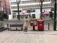※終了しました※第十五回真実の水曜デモ - 捏造 日本軍「慰安婦」問題の解決をめざす北海道の会