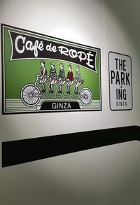 名店のトーストが食べられる「Cafe de ROPE GINZA」 - Kirana×Travel