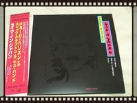 GEORGE HARRISON with ERIC CLAPTON and HIS BAND / LIVE IN JPAN 紙ジャケ - 無駄遣いな日々