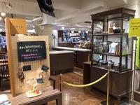 日本橋三越『はじまりのカフェ』で講座のお知らせ - 恋するお菓子