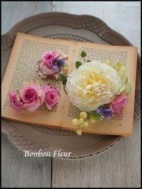 セミオーダーお揃いのコサージュ&バレッタ - Bonbon Fleur ~ Jours heureux  コサージュ&和装髪飾りボンボン・フルール