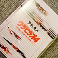 聖飢魔II 活動絵巻教典 ウラビデオ4 -THE BACK STAGE OF SEIKIMA XXX- - 田園 でらいと