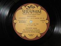 ソロモンのベートーヴェン - いぼたろうの あれも聴きたい これも聴きたい