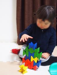 《2歳4ヶ月》ネフスピールの積み木にハマり中 - ゆりぽんフォト記