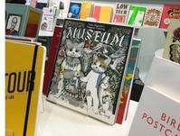 ロンドンブックフェア2017ヒグチユウコさんMUSEUM英語版も!!! - オトナのぬりえ『ひみつの花園』オフィシャル・ブログ