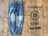 KURO × CHARGER,15周年を記念した限定のデニムを作りました。 - CHARGER JOURNAL