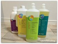 洗剤の選択 - 明日を今日より素敵に・・