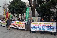 雇用共同アクション関西電力東京支社抗議 - ムキンポの exblog.jp
