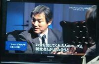 20170331 【テレビ】軍事研究 - 杉本敏宏のつれづれなるままに