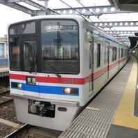 今日の撮って出し!青京急のレア運用 - デハ712のデジカメ日記2017