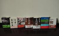 """この2か月で読んだ本の微耄碌 - swingin' godzilla ! (Kouichirou """"ゴジ"""" Okada)"""