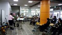 東浦和公民館ロビーコンサート - FAIRY DOCTOR OFFICIAL HP Ver.3