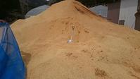 ブルーベリー植付け穴の土壌改良その①(排水対策) - 初めてのブルーベリー栽培記