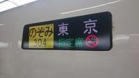 朝のおむすび弁当@新大阪駅 - スカパラ@神戸 美味しい関西 メチャエエで!!