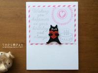 3月に贈る誕生日カードその2 - てのひら書びより