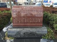 大政奉還150年旅番外編*佐野と司馬遼太郎 - おはけねこ 外国探訪