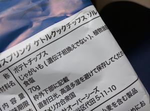 添加するアミノ酸の必要性 - 沖縄食彩倶楽部