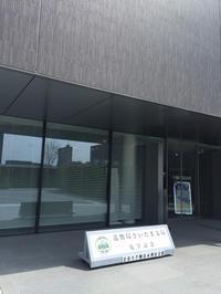 さいたま・造幣博物館 - 埼玉でのんびり暮らす