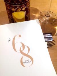 シャンゼリゼでランチ!ギー・マルタンの店『Le 68 Guy Martin』ル・スワサントウイット・ギーマルタン - keiko's paris journal <パリ通信 - KSL>