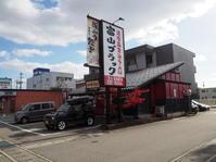 2016.12.02 麺家いろはで富山ブラック - ジムニーとピカソ(カプチーノ、A4とスカルペル)で旅に出よう