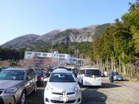 雪の藤原岳 (1,171M)   登頂 編 - 風の便り