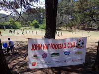 バギオ市のキャンプ・ジョンヘイでサッカーをやってみませんか? - バギオの北ルソン日本人会 JANL