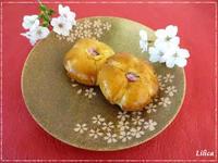 くらしのアンテナ・掲載のお知らせ to お花見にぴったり☆桜あんぱん - パンのちケーキ時々わんこ