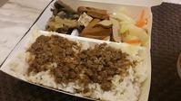 (台中:ワンタン)お散歩の途中で見つけたワンタン屋さんが当たりかも!?「清海溫州大餛飩」さん。リピしよう! - メイフェの幸せ&美味しいいっぱい~in 台湾