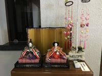 ひなまつり - 伊豆ワン倶楽部のブログ