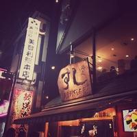 お寿司食べ放題&飲み放題の女子会!! @ 梅丘 寿司の美登利本店(梅ヶ丘) - fait main de CHAR