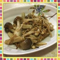 定番おかず、きのこのバター醤油炒め - kajuの■今日のお料理・簡単レシピ■