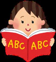 【英語教室】生徒さんの声8 - ベルギーの小さなおみせ PERIPICCOLI