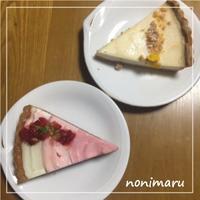 〇△□(maru sankaku shikaku) - 休日どこ行く?