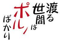 前田画楽堂本舗デザイン商品17.4.7 - 前田画楽堂本舗