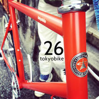 tokyobike 26 トーキョーバイク おしゃれ自転車 自転車女子 自転車ガール クロスバイク リピトデザイン - サイクルショップ『リピト・イシュタール』 スタッフのあれこれそれ