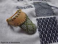 地刺し(菱刺し) - береста и вышивка 白樺細工と刺繍