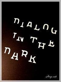 「暗闇」を体験してきました。 - Arys style  「整える」くらし