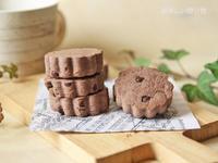 チョコレート菓子 - 美味しい贈り物