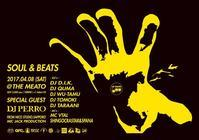 """2017.04.08(sat) """"SOUL & BEATS"""" / THE MEATO - bambooforest blog"""